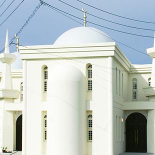 Image of Gifu Masjid